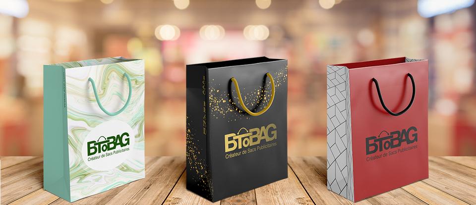 Pourquoi les grandes marques adorent le sac en papier ?